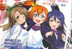 ラブライブ! School idol diary 01