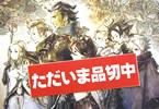 ニンテンドーSwitch用RPG「OCTOPATH TRAVELER(オクトパストラベラー)」
