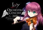 「Keyオーケストラ・コンサート2018」