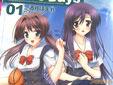 コミックス Cross Days1巻