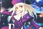 タスクオーナがコミカライズ「Fate/stay night [Heaven's Feel]」7巻