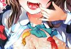 高坂曇天「たべたいざかり」ポスター