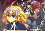 石田あきら コミカライズ「Fate/Apocrypha」3巻