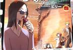 ビリーの漫画「シネマこんぷれっくす!」3巻