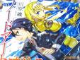 ソードアート・オンライン13巻 アリシゼーション・ディバイディング