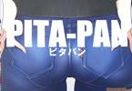 サークルtoi_et_moiのお尻イラスト同人誌「PITA-PAN ピタパン」