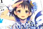 廾之 「アイドルマスターシンデレラガールズU149」3巻CD付き特別版