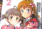 稲山覚也「アイドルマスターミリオンライブ! Blooming Clover」2巻通常版 / CD付き限定版