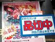 コミックス版魔法少女まどか☆マギカ