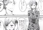 柳田史太 「トモちゃんは女の子!」5巻