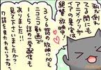 アニメグリザイアの果実応援コラム「アニグリ☆応援部」