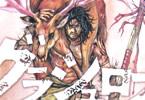 原作:金城宗幸&漫画:藤村緋二 コミックス「グラシュロス」1巻