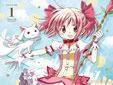 魔法少女まどか☆マギカの公式アンソロジーコミック