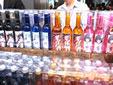 萌酒イベント「萌酒サミット」開催