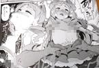 サークルHBO「ぷりんスイッチ」