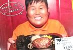 サークルおこちゃまランチ 「おいしいハンバーグの写真集Vol.1」