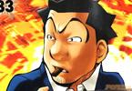B級・C級グルメ漫画「めしばな刑事タチバナ」33巻