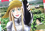 秋乃かかしがコミカライズ「俺んちに来た女騎士と田舎暮らしすることになった件」2巻