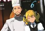 著:犬塚惇平&イラスト:エナミカツミ「異世界食堂」6巻