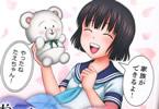 カワディMAX「やったねたえちゃん!」1巻