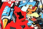 原作:「サクガン」製作委員会 漫画:左藤圭右「サクガン」1巻