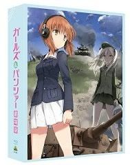 �����륺&�ѥ�ĥ��� ����� (����������) [Blu-ray]