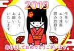 エロ漫画読み放題サービスKomiflo