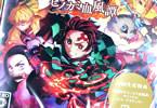 鬼殺対戦アクション「鬼滅の刃 ヒノカミ血風譚」