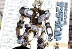 機動戦士ガンダム サンダーボルト5巻限定版