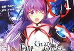 原作:TYPE-MOON&漫画:西出ケンゴロー「Fate/Grand Order -Epic of Remnant- 亜種特異点EX 深海電脳楽土 SE.RA.PH」1巻