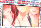 ソフマップAM館のアニメ「可愛ければ変態でも好きになってくれますか?」店内PV