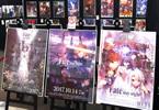 「Fate Animation ポスターミュージアム」