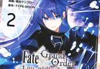原作:TYPE-MOON&漫画:西出ケンゴロー「Fate/Grand Order -Epic of Remnant- 亜種特異点EX 深海電脳楽土 SE.RA.PH」2巻