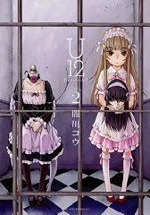 U12(2) (���ե��̡���KC)