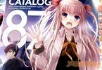 コミックマーケット87 冊子版コミケカタログ発売 メロン秋葉原1号店には恒例のタワー