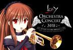 Keyオーケストラ・コンサート2018大阪公演