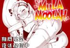 外山じごく「MULA MOOLAH(ムラムーラ)」