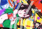 ゾンビパニック漫画「ゾン100〜ゾンビになるまでにしたい100のこと〜」3巻