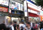 コミックマーケット92 1日目のアキバ