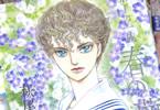 萩尾望都「ポーの一族 〜春の夢〜」