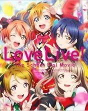 ��֥饤��! The School Idol Movie (����������) [Blu-ray]