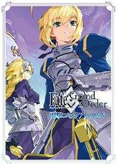 Fate/Grand Order �ŷ⥳�ߥå����?�� (�ŷ⥳�ߥå���NEXT)