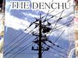 サークル安川製作所の電柱同人誌 THE DENCHU