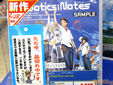 ROBOTICS;NOTES(��ܥƥ��������Ρ���)
