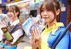 アニメ「異世界チート魔術師」配布会