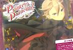 「プリンセス・プリンシパル」BD1巻