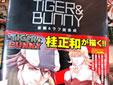 桂正和×TIGER&BUNNY 原画&ラフ画集成