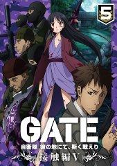 ��GATE ������ ����Ϥˤơ��ۤ��廊��� Vol.5 �ܿ���V <�������������> [Blu-ray]