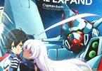 キャプテンアース公式アーカイブ FINAL EXPAND