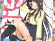G.L.~気がついたら女の子になって妹を守ることになったから、とりあえず揉んでみた!~